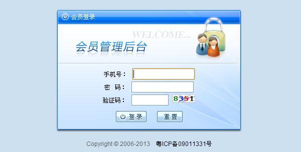 红中登录地址_会员登录地址:http://www.linximengneiyi.com/vip