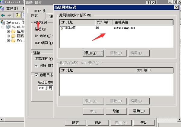 vps 不带www跳转到带www教程